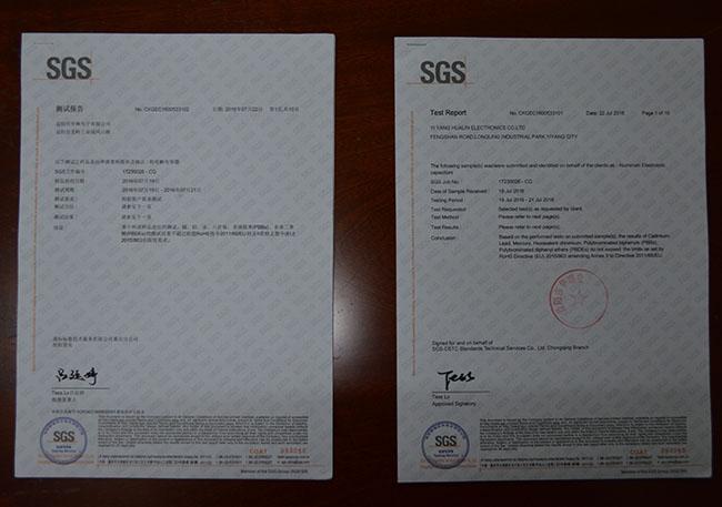 华琳电子SGS